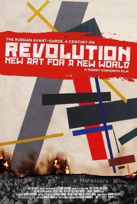2/6 - Revolution: La Nuova Arte per un mondo nuovo