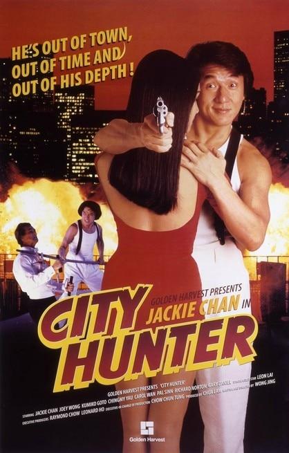 City Hunter. Il film (1993) | FilmTV.it