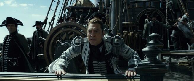1/7 - Pirati dei Caraibi 5: La vendetta di Salazar