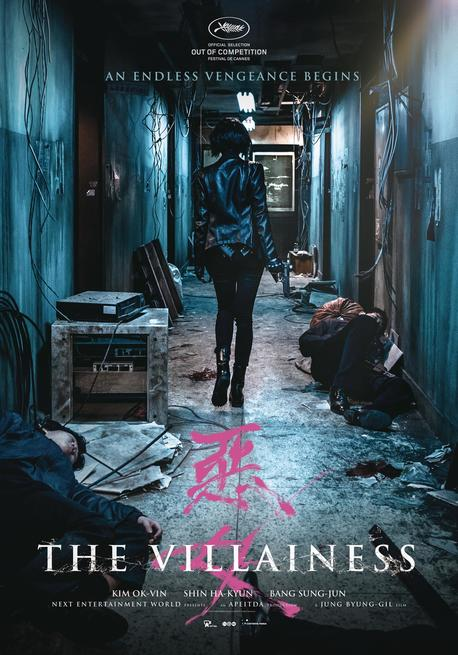 0/6 - The Villainess