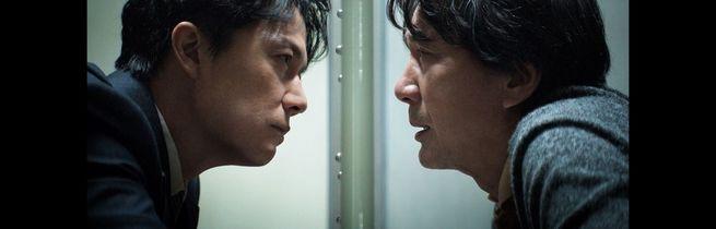 Masaharu Fukuyama, Koji Yakusho