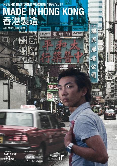 1/7 - Made in Hong Kong