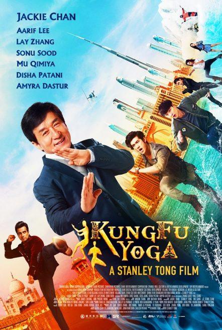 Kung Fu Yoga Stream German