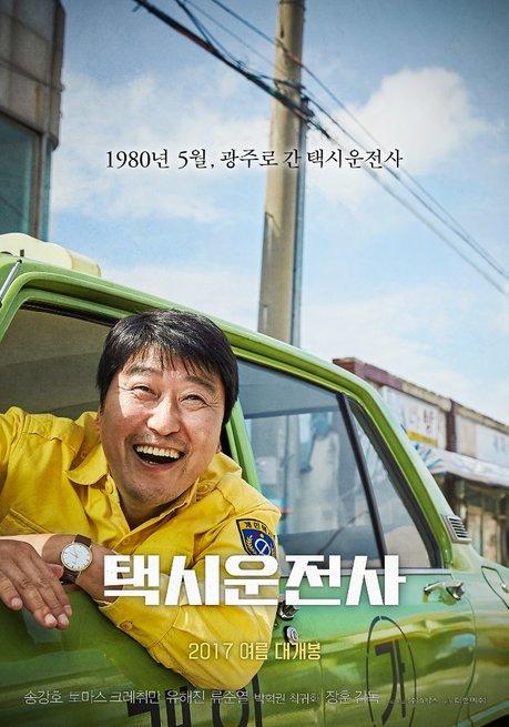 2/6 - A Taxi Driver