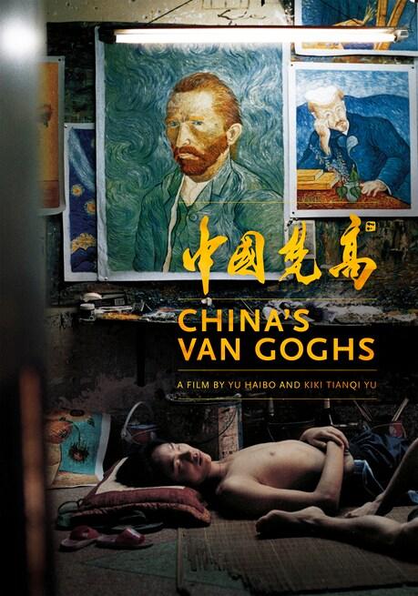 1/5 - Alla ricerca di Van Gogh