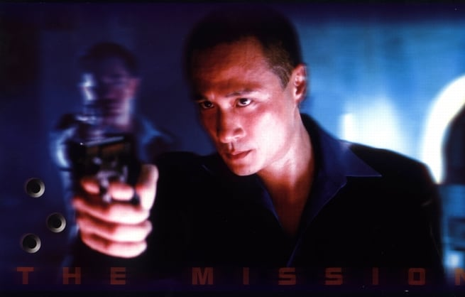 1/4 - The Mission