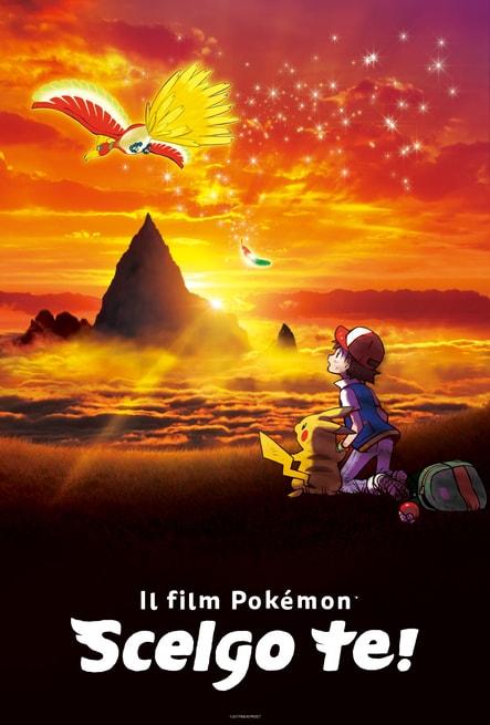1/7 - Pokémon: Scelgo te!