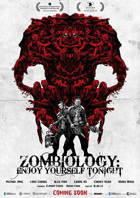 0/7 - Zombiology: Enjoy Yourselt Tonight
