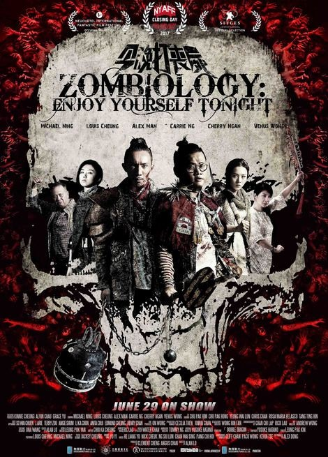 1/7 - Zombiology: Enjoy Yourselt Tonight