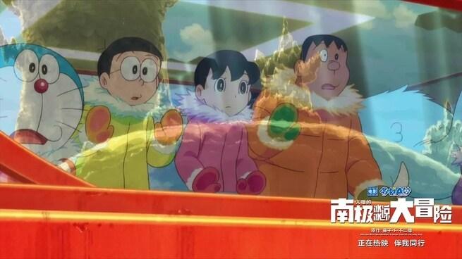 2/7 - Doraemon: La grande avventura in Antartide