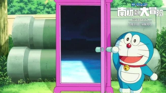 1/7 - Doraemon: La grande avventura in Antartide