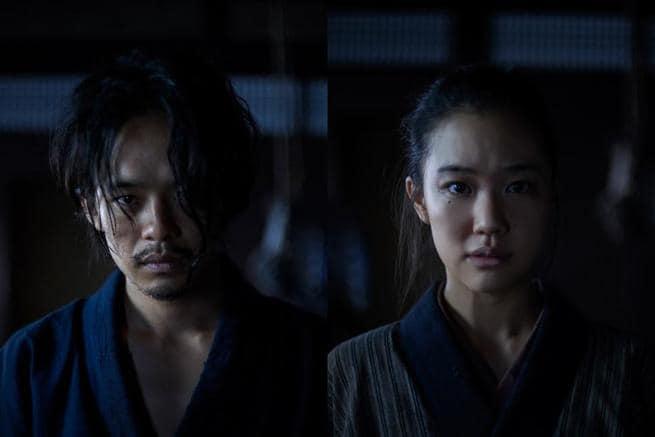 Yû Aoi, Sôsuke Ikematsu