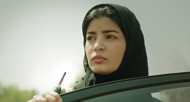 Mila Al Zahrani