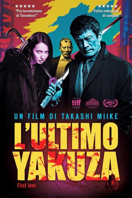 L'ultimo yakuza