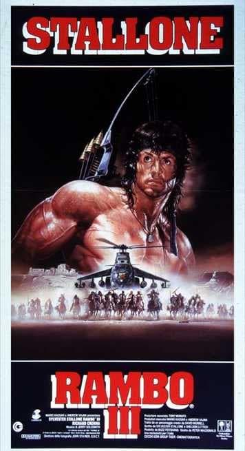 1/7 - Rambo III
