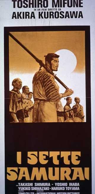 1/2 - I sette samurai