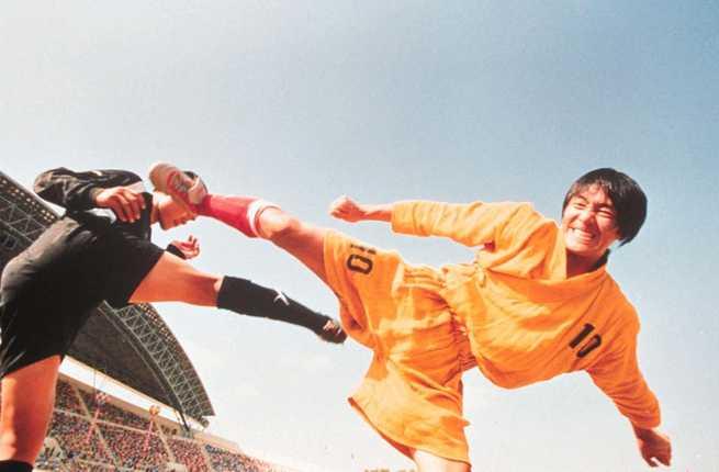 1/7 - Shaolin Soccer