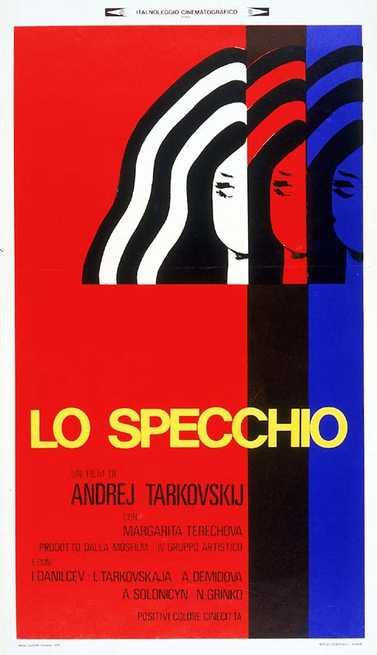 Lo specchio 1974 - Lo specchio tarkovskij ...