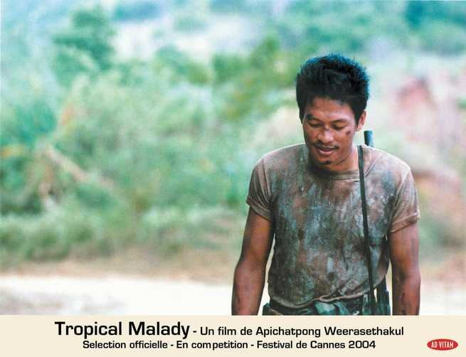 2/2 - Tropical Malady