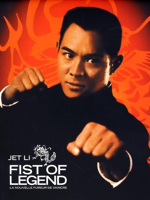 0/0 - Fist of legend