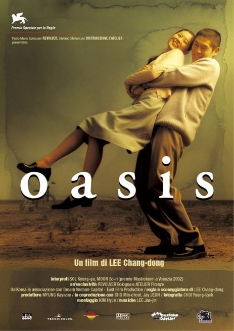 0/0 - Oasis