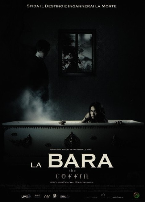 0/0 - La bara - The Coffin