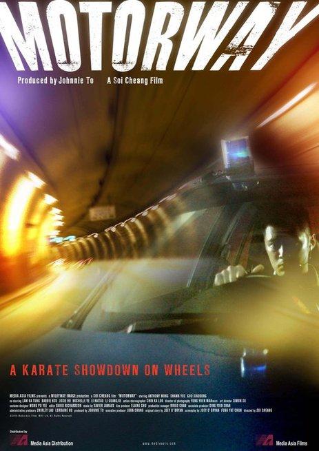 1/4 - Motorway