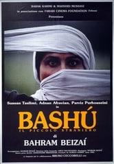 Bashù, il piccolo straniero