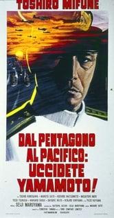 Dal Pentagono al Pacifico: uccidere Yamamoto!