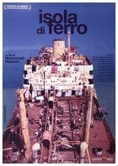L'isola di ferro
