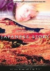 Japanese Story - Un viaggio, un amore