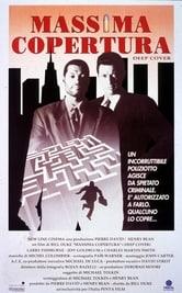 Massima Copertura (1992)
