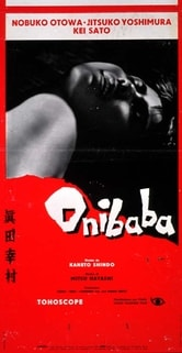 Onibaba. Le assassine