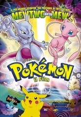 Pokémon - Il film