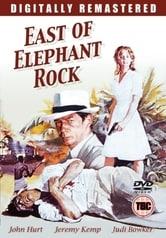 Ad est di Elephant Rock