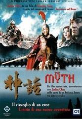 The Myth. Il risveglio di un eroe