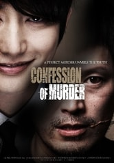 Confession of a Murder
