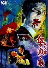 Il sangue di Dracula
