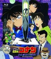 Detective Conan: L'asso di picche