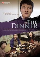 The Dinner (II)