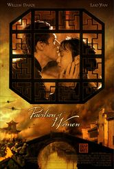 L'amore proibito di madame Wu