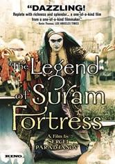 La leggenda della fortezza di Suram