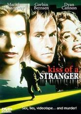 Il bacio di uno sconosciuto