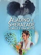 Mille e una notte - Aladino e Sherazade