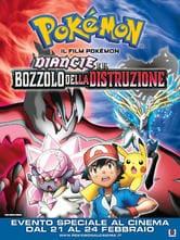 Pokémon: Diancie e il bozzolo della distruzione