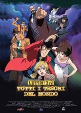 Lupin III. Tutti i tesori del mondo