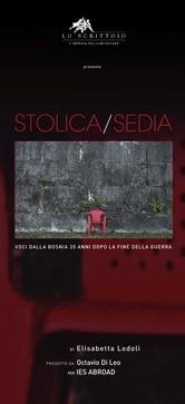 Stolica/Sedia