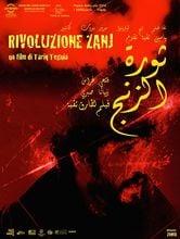Rivoluzione Zanj