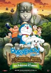Doraemon - Le avventure di Nobita e dei 5 esploratori