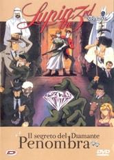 Lupin. Una cascata di diamanti